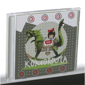 Japońskie kołysanki dla dzieci Komoriuta marki Minimuza - zdjęcie nr 1 - Bangla
