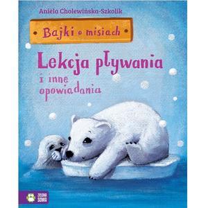Anna Cholewińska-Szkolik, Lekcja pływania i inne opowiadania marki Wydawnictwo Zielona Sowa - zdjęcie nr 1 - Bangla