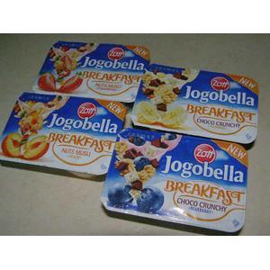 Jogobella Breakfast, jogurt musli marki Zott - zdjęcie nr 1 - Bangla
