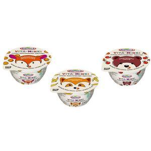 Vita-Minki, Jogurt marchewkowo-owocowy (różne smaki) marki OSM Piątnica - zdjęcie nr 1 - Bangla