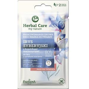Herbal Care, Przeciwzmarszczkowa krio-maska kojąca do twarzy Irys Syberyjski z komórkami macierzystymi marki Farmona - zdjęcie nr 1 - Bangla