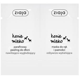 Ziaja Kozie Mleko, Duosaszetka - parafinowy peeling i maska do rąk i paznokci marki Ziaja - zdjęcie nr 1 - Bangla