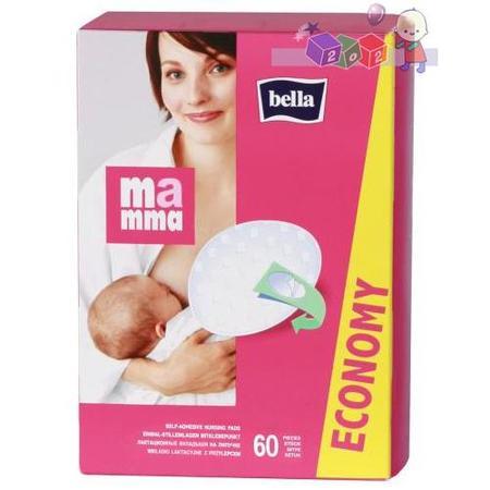 Wkładki laktacyjne Bella MAMMA marki Bella - zdjęcie nr 1 - Bangla