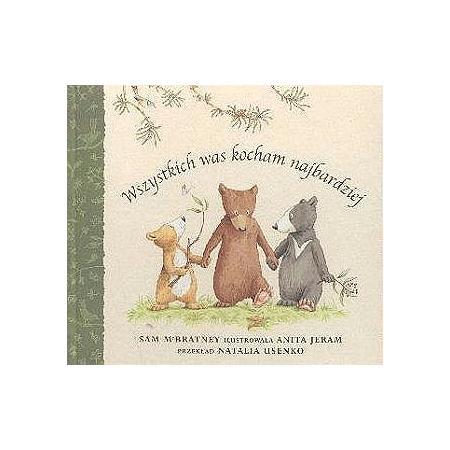 Wszystkich was kocham najbardziej, książka i księga mojego dzieciństwa marki Egmont - zdjęcie nr 1 - Bangla