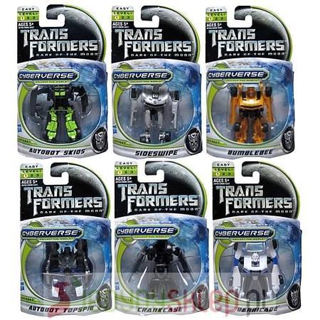 Transformers 3 Cyberverse, Figurka Mała marki Hasbro - zdjęcie nr 1 - Bangla