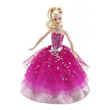 Barbie Modna Paryżanka T2562 marki Mattel - zdjęcie nr 1 - Bangla