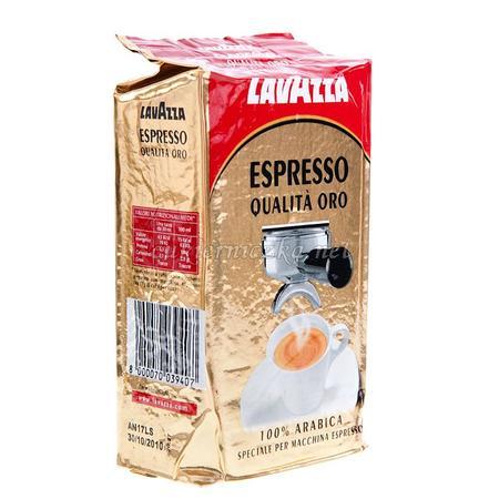 Espresso Qualita Oro, mielona marki Lavazza - zdjęcie nr 1 - Bangla