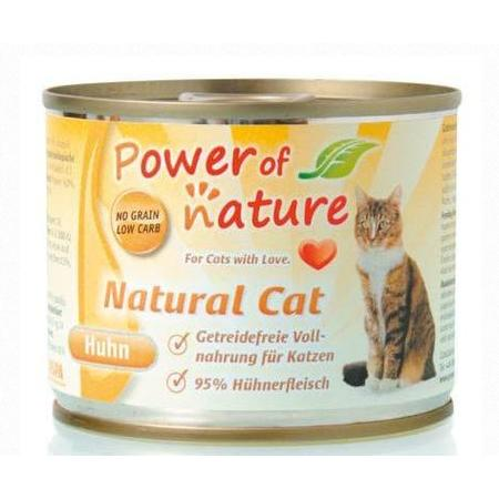 Natural Cat, Karma dla kotów, różne smaki marki Power Of Nature - zdjęcie nr 1 - Bangla