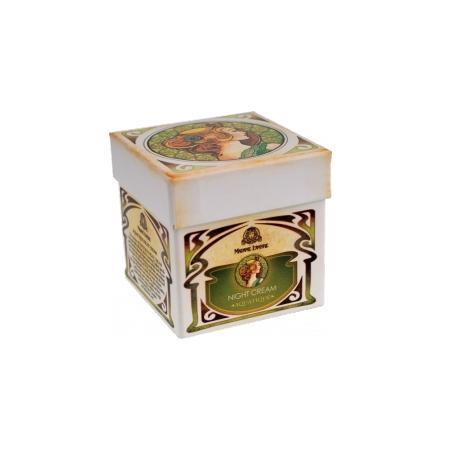 Aquatique Day Cream, nawilżajacy krem na dzień marki Madame L'Ambre - zdjęcie nr 1 - Bangla