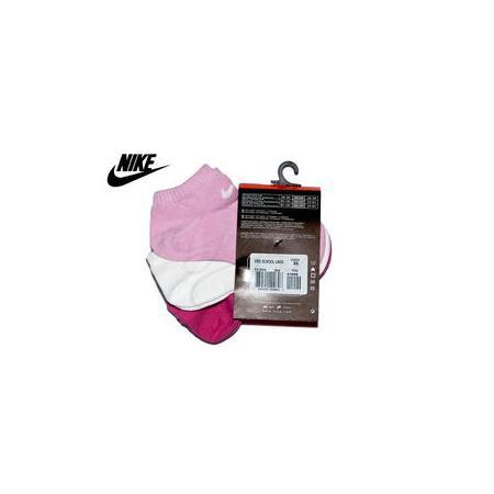 Grade School, Skarpety młodzieżowe, Różne rodzaje marki Nike - zdjęcie nr 1 - Bangla