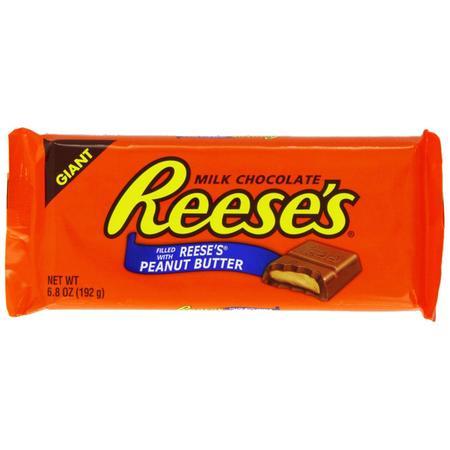 Milk Chocolate filled with Reese's peanut butter marki Hershey's - zdjęcie nr 1 - Bangla
