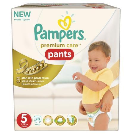 Pampers Premium Care, Pieluchomajtki w rozmiarze 5 marki Pampers - zdjęcie nr 1 - Bangla