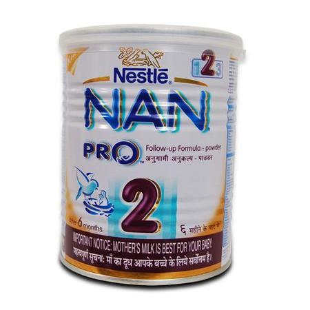 Mleko NAN Pro 1, NAN Pro 2, NAN Pro 3, Nan Pro 4 marki Mleka modyfikowane NAN OPTIPRO 2 - zdjęcie nr 1 - Bangla