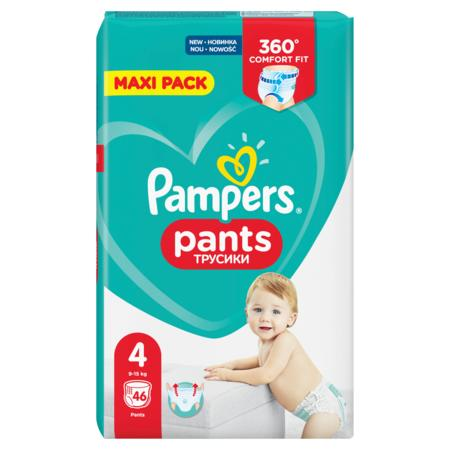 Pieluchomajtki Pampers Pants marki Pampers - zdjęcie nr 1 - Bangla