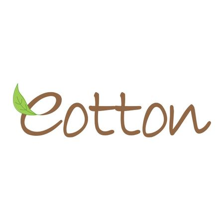 Bangla - Zdjęcie nr 1 sklepu Eotton - Sklep internetowy z ubrankami dla niemowląt i dzieci