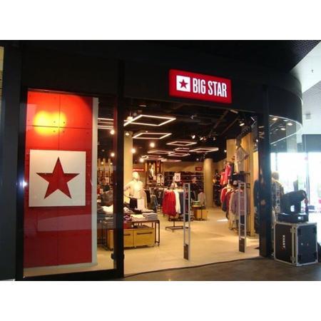 Bangla - Zdjęcie nr 1 sklepu Big Star Limited - Sieć sklepów odzieżowych